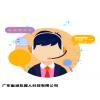 广东幽澜智能电话机器人客服系统