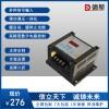 真有效值电压电流显示调功调压一体功率控制器