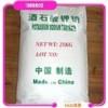 酒石酸钾钠诚信经营 高品质保证 国标价格
