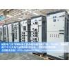 湖南威胜电气,高低压变电站生产厂家