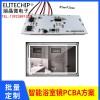 智能防雾镜子PCBA方案开发,LED卫浴镜触摸开关控制板