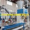 自动化砂浆包装码垛线 智能包装生产线供应商