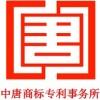 2020年新疆中唐公司代.办36项工程承包资质