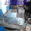 Φ970托瓦冶金磨床托瓦