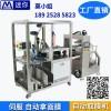 深圳面膜生产设备无纺布折叠机 面膜自动灌装流程
