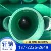 山东青岛电力玻璃钢夹砂管厂家100玻璃钢管报价