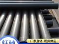 北京门头沟热浸塑电缆保护管生产厂家