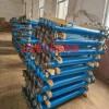 煤安DW42-200/110X悬浮液压支柱