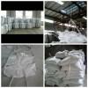 重庆创嬴吨袋|兜底吨袋|印刷吨袋|厂家直销