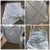 重庆供应吨袋 子母吨袋 垃圾吨袋 重庆创嬴包装制品有限公司