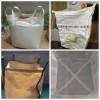重庆厂家供应吨袋钢球吨袋围堰吨袋 重庆创嬴包装制品有限公司