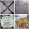 重庆厂家批发吨袋两吊吨袋加厚吨袋 重庆创嬴包装制品有限公司