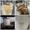 重庆厂家甩卖吨袋环保吨袋白色吨袋 重庆创嬴包装制品有限公司