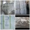 重庆厂家销售吨袋防潮吨袋污泥吨袋 重庆创嬴包装制品有限公司