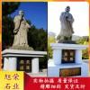 佛教寺庙摆放石雕罗汉 青石站相石雕十八罗汉价格 可定制