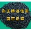 ZS-02型PSA吸附CO2专用活性炭