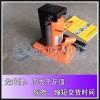 龙升爪式千斤顶LH-1250,龙海起重生产厂商现货