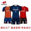 广州洲卡品牌足球服定制优惠促销
