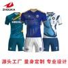广州洲卡女生足球服比赛服diy定制价格实惠
