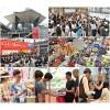 2020日本东京秋季国际礼品展