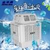 华勇节能环保空调机主要特点