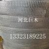 巨木现货不锈钢汽液过滤网油烟机工业滤网 除雾器量大从优