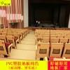 耐磨吸音会议室橡胶地板专用玉林PVC塑胶地板防滑阻燃