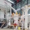 重钙生产设备 桂林鸿程碳酸钙粉生产线 大型矿粉立磨