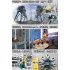 海洋工程工具:JDT旋转吊点德国制造可旋转多角度