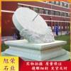 古代计时器雕刻 学校广场石雕日晷摆件 石雕罗盘指南针