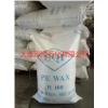 SQI食品级聚乙烯蜡H108/H208