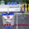 黑龙江大庆桥梁伸缩缝嵌缝用硅酮冷灌缝胶施工
