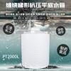 PE储罐 塑胶水箱 聚乙烯储罐 蓄水桶