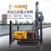 生产厂家直推式取土钻机履带式环境取样设备建井检测机械