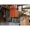 箱装桁架装车系统 自动装车机工作原理