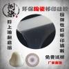 模具硅胶硅油粘度