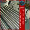 兰州  GH90高温合金棒材GH90性能用途