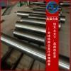 鄂尔多  GH113高温合金管材GH113棒规格齐全