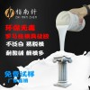 耐高温罗马柱模具硅胶液体硅胶翻模次数多深圳指南针硅胶