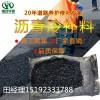 陕西铜川冷补料养护必备材料效率高省工耐用