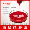源头工厂 南极磷虾油 高磷脂 虾青素 DHA 磷虾油 OEM