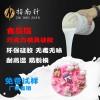 食品专用硅胶 耐高温食品级硅胶 液体硅胶 深圳指南针硅胶厂