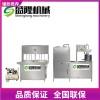 连云港豆腐机全自动商用盛隆小型豆腐生产设备