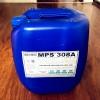 淄博化工反渗透膜阻垢剂MPS308A厂家现货