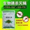 有没有水产市场能用的灭苍蝇药