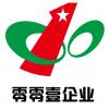 共享充电宝招募全国商家代理加盟(省,市)
