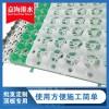 供应泰安嘉海20-50mm蓄排水板生产厂家-门市价-欢迎订购