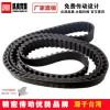 直销各种规格纯橡胶平皮带 量大价优OEM