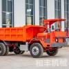 16吨井下运输翻斗六轮车 低矮型井下四不像自卸车