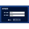 办公OA系统二次开发源码ERP系统源代码OA系统源代码